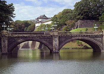 Main Gate Stone Bridge